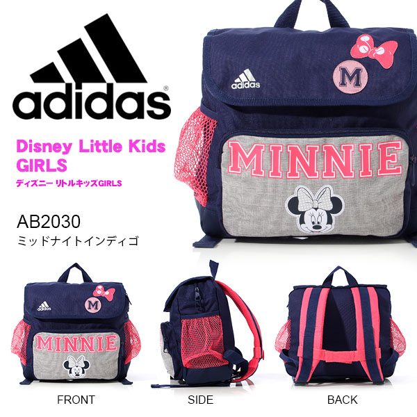 adidas kids bag on sale   OFF33% Discounts f10ded3f7400c