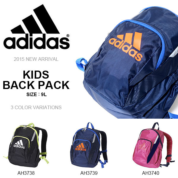 232caa10bf31 Buy adidas childrens backpack   OFF62% Discounted