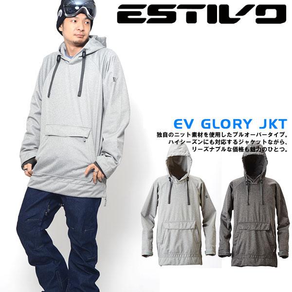 半額!! 送料無料 スノーボードウェア エスティボ ESTIVO EV GLORY JKT メンズ ジャケット スノボ スノーボード スノーボードウエア SNOWBOARD WEAR スキー 50%off