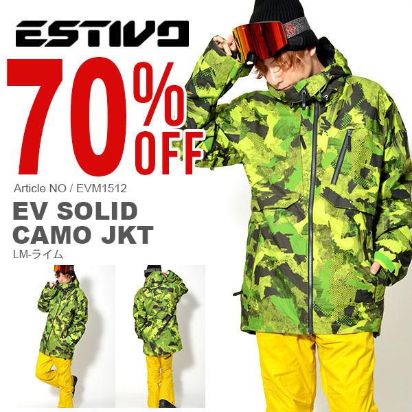 Lサイズのみ 送料無料 スノーボードウェア エスティボ ESTIVO EV SOLID CAMO JKT メンズ ジャケット 迷彩柄 カモ柄 スノボ スノーボード スノーボードウエア SNOWBOARD WEAR スキー 50%off 半額
