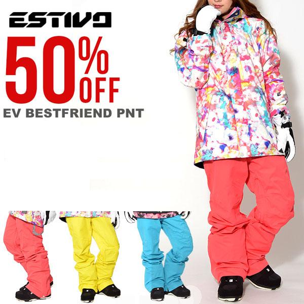 半額!! 送料無料 スノーボードウェア エスティボ ESTIVO EV BESTFRIEND PNT レディース パンツ スノボ スノーボード スノーボードウエア SNOWBOARD WEAR スキー 50%off