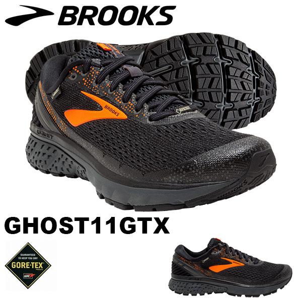 送料無料 ランニングシューズ ブルックス BROOKS メンズ GHOST11GTX ゴースト11ジーティーエックス GORE-TEX ゴアテックス ランニング ジョギング マラソン ランシュー 靴 運動靴 スニーカー 1102871D