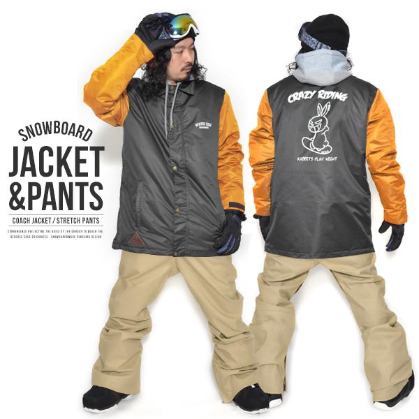 送料無料 スノーボードウェア 上下 セット メンズ Coach Jacket コーチジャケット バックプリント ストレッチ パンツ スノーウエア スノーボード ウェア スノボウエア SNOWBOARD 18-19
