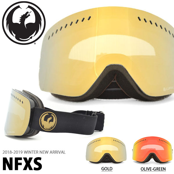 現品限り 得割40 送料無料 スノーゴーグル DRAGON ドラゴン NFXS エヌエフエックスエス ジャパンフィット メンズ スノボ スノー ゴーグル スノーボード ギア 日本正規品 ボーナスレンズ スペアレンズ
