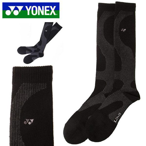 スノーボード ソックス YONEX ヨネックス エルゴソックス メンズ レディース 3Dエルゴ製法 ヒートカプセル スノーボード スノボ 20%off