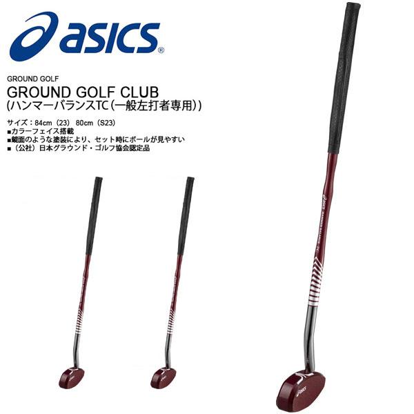 送料無料 グランドゴルフ クラブ アシックス asics ハンマーバランスTC 一般左打者専用 スティック GROUND GOLF