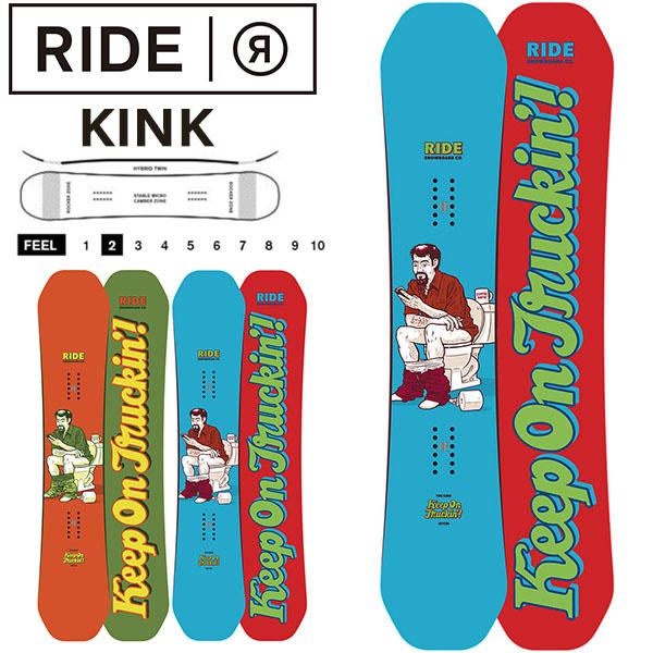 送料無料 RIDE ライド KINK キンク スノーボード スノボ 板 ボード デッキ メンズ ツイン ロッカー ハイブリッドツイン 147 151 得割67