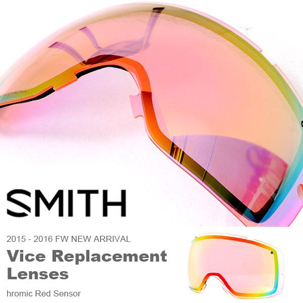 送料無料 スペアレンズ 交換レンズ VICE LENS ヴァイス スノーゴーグル SMITH OPTICS スミス 調光レンズ スノボ ギア 日本正規品 スノーボード ゴーグル 得割10