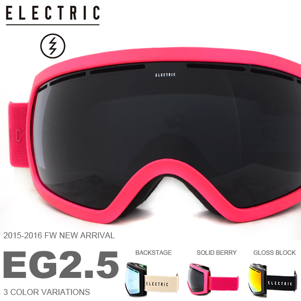 現品限り 得割45 送料無料 スノーゴーグル ELECTRIC エレクトリック EG2.5 アジアンフィット フレームレス 日本正規品 レディース 婦人 スノボ スノー ボード 球面レンズ