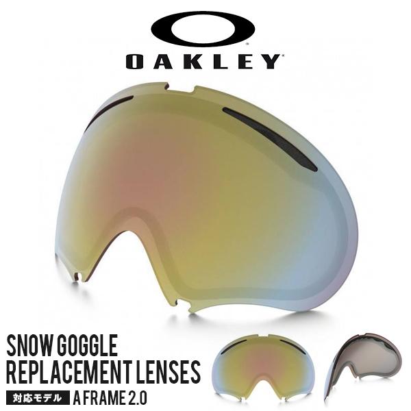 送料無料 交換用レンズ VR50 Pink Iridium 晴れ~曇り スノー ゴーグル用 OAKLEY オークリー A FRAME 2.0 スノーボード ミラーレンズ スキー スペアレンズ