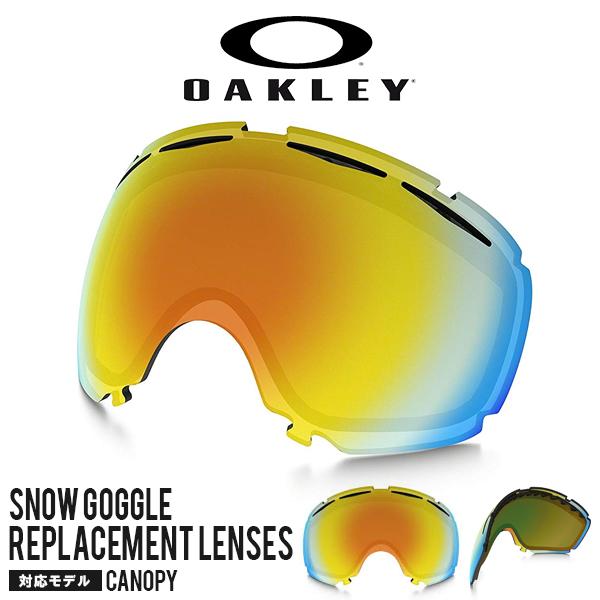 送料無料 交換用レンズ Fire Iridium 快晴~晴れ スノー ゴーグル用 OAKLEY オークリー CANOPY スノーボード ミラーレンズ スキー スペアレンズ 得割20