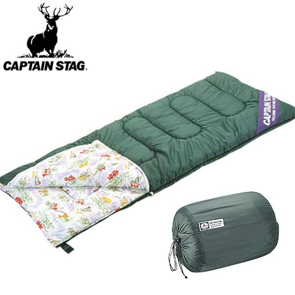 送料無料 キャプテンスタッグ CAPTAIN STAG NEWフォリア シュラフ 寝袋 封筒型 3シーズン用 高山植物柄 キャンプ アウトドア 国内正規代理店品 得割20