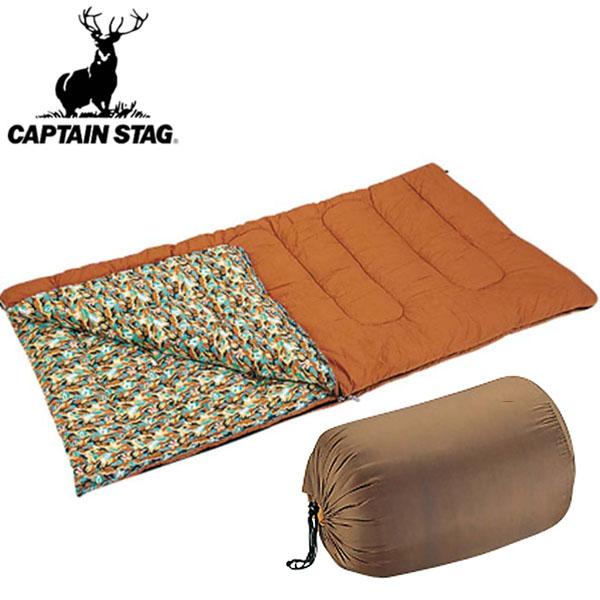 送料無料 キャプテンスタッグ CAPTAIN STAG キングサイズ シュラフ 寝袋 100×200cm 封筒型 キャンプ アウトドア 国内正規代理店品 得割20