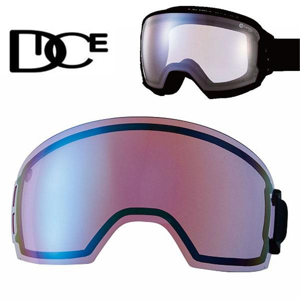 送料無料 スペアレンズ DICE ダイス HIGH ROLLER ハイローラー 日本正規品 交換レンズ 球面レンズ 偏光レンズ スノーボード スノボ スキー スノーゴーグル 得割20