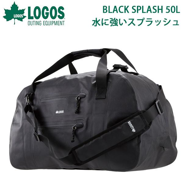 送料無料ロゴスLOGOSBLACKSPLASHダッフルバッグメンズレディース50L防水軽量ボストンバッグショルダーバッグスポーツバッグアウトドアスポーツ旅行合宿遠征バッグカバンかばん鞄