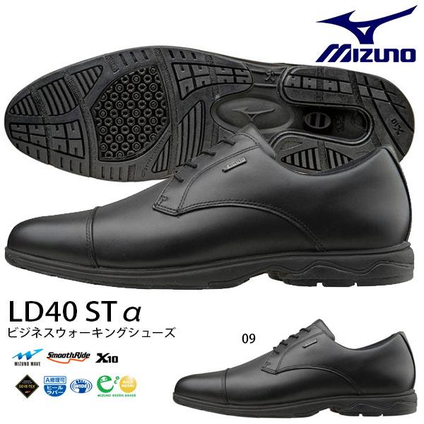 送料無料 ビジネスウォーキングシューズ ミズノ MIZUNO メンズ LD40 STa 幅広 3E GORE-TEX ゴアテックス ビジネスシューズ スニーカー 靴 通勤 カジュアル ウォーキング シューズ