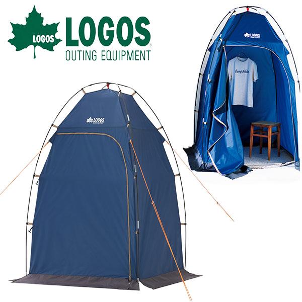送料無料 ロゴス LOGOS エマージェンシーテントFR 簡易トイレ用テント 着替え用テント 非常用 災害時 アウトドア キャンプ BBO 野外フェス レジャー 災害 グッズ