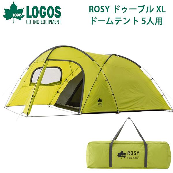 送料無料 ロゴス LOGOS ROSY ドゥーブル XL ドームテント 5人用 ドーム型テント スクリーンタープ テント タープ キャンプ アウトドア 野外フェス レジャー バーベキュー BBQ ビーチ 海水浴