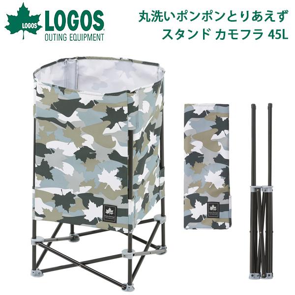 ケーブルボックス(タップ収納ボックス・スマホスタンド機能・充電ステーション・木目柄