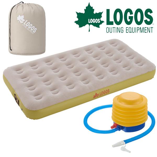 自動で膨らむ! 送料無料 ロゴス LOGOS どこでもオートベッド100 電動 シングル エアマット ダブル 簡易ベッド エア エアー シングルベッド ベッド 寝具 テントマット アウトドア キャンプ 野外フェス レジャー 車中泊