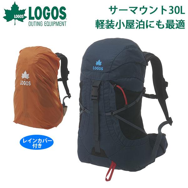 送料無料 ロゴス LOGOS バックパック メンズ レディース サーマウント30 MBP 30L レインカバー付き リュックサック リュック ザック バッグ アウトドア レジャー トレッキング 登山