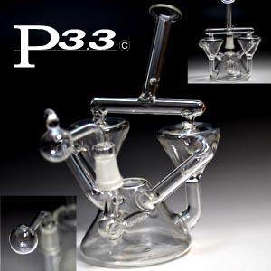 トレンド 送料無料 大人気 パイレックスP3.3製のガラスパイプ クラックパイプ 水パイプ 喫煙具 フタ付 パイレックスP3.3製リサイクラークラックボング 販売期間 限定のお得なタイムセール