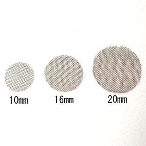 割引 パイプ用のスチール製 シルバーカラー 網 年中無休 喫煙具 スクリーン5枚セット SV 喫煙パイプ用網