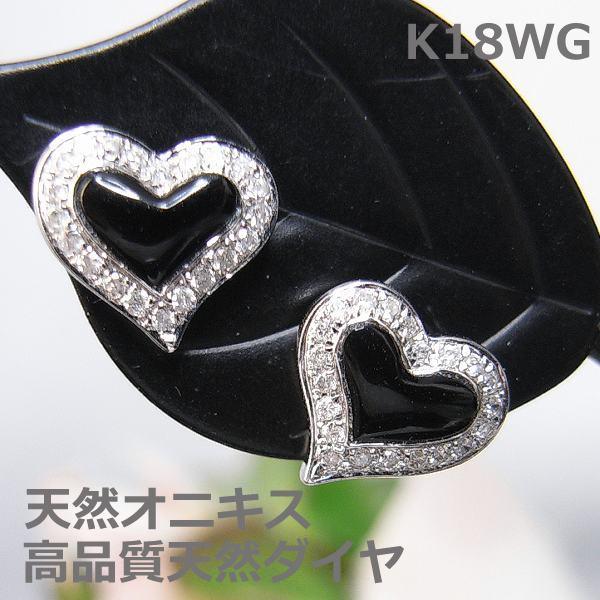★注文★【送料無料】K18WGオニキス ダイヤ取り巻きヨーロピアンデザインピアス■5030