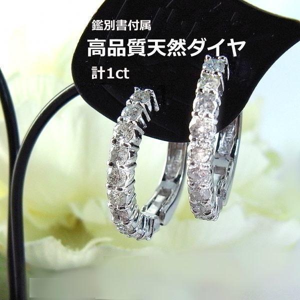 【送料無料】注文★鑑別付K18WGダイヤ1ctイヤークリップ?c589