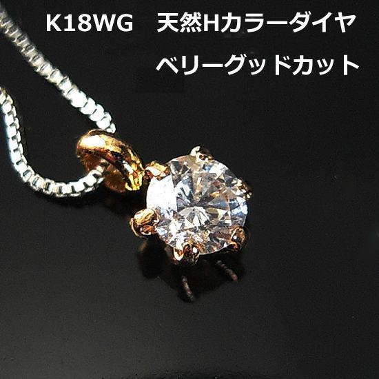 【送料無料】k18PG ベリーグッドカット鑑定付0.15ctダイヤプチネックレス■y2457
