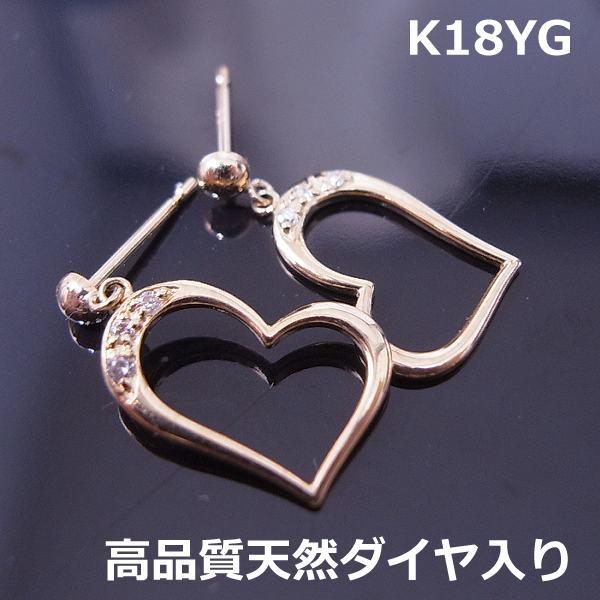 【在庫処分】【送料無料】k18ダイヤ入りオープンハートピアス■8729