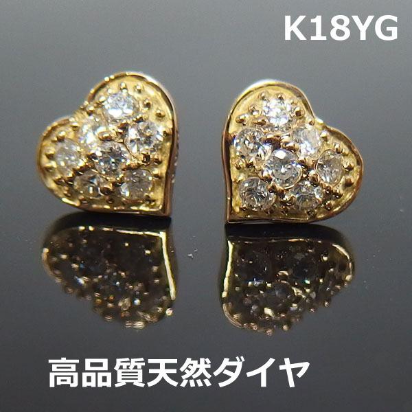【送料無料】K18高品質天然ダイヤパヴェハートピアス■7447
