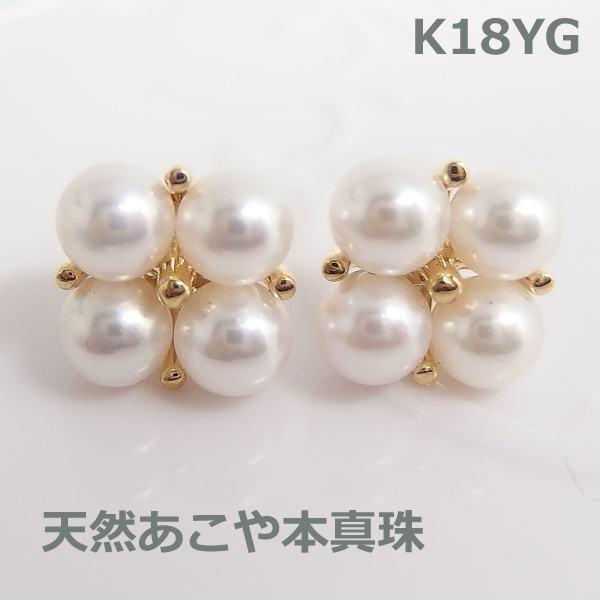 【送料無料】K18YGアコヤ真珠フラワーモチーフデザインピアス■IA1021