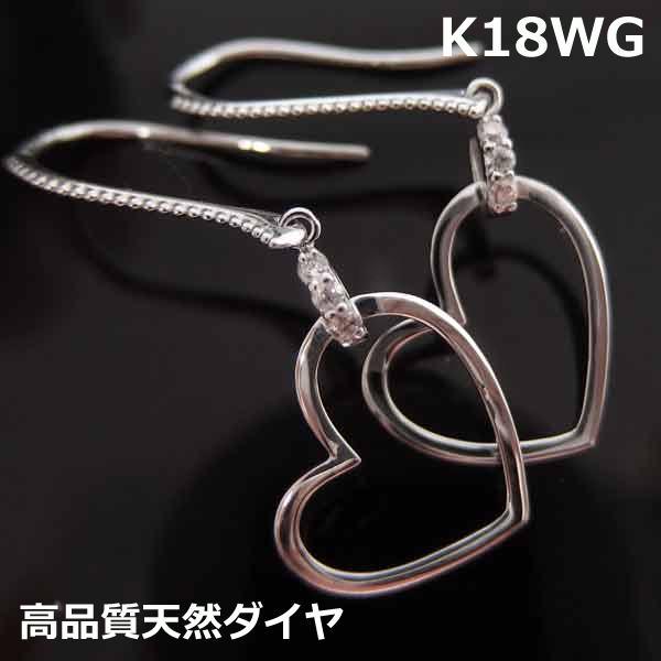 【送料無料】K18WGダイヤオープンハートブラピアス■PA9749