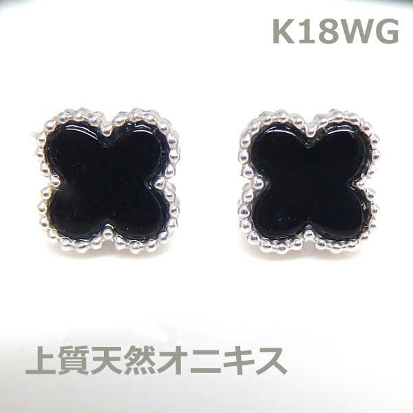 K18WG上質オニキス、ヨーロピアンデザイン ピアス■HTA0006o