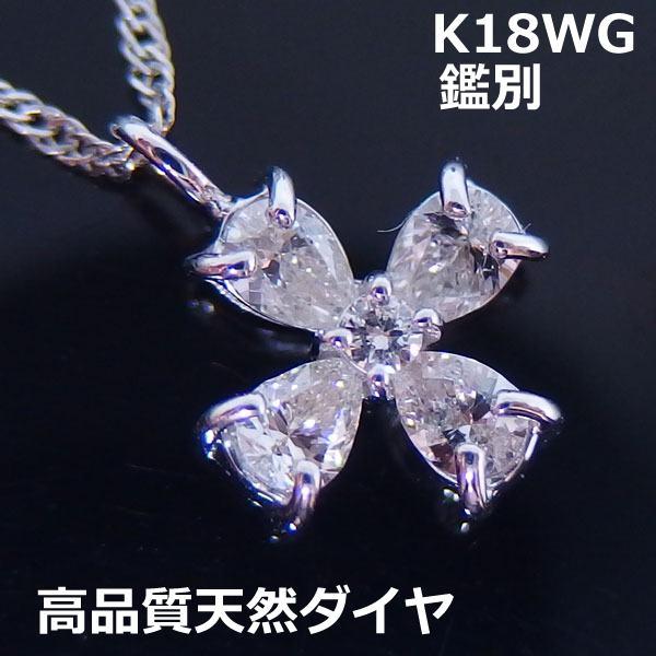 【送料無料】K18WGフラワーモチーフダイヤネックレス■2722