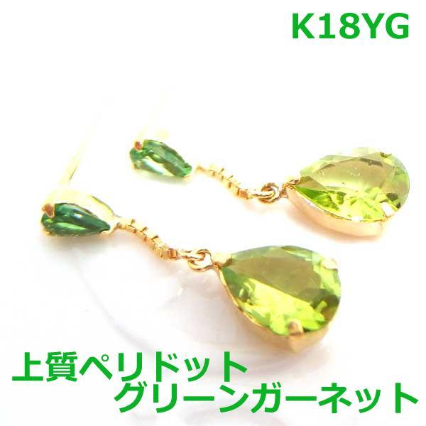 【送料無料】K18YGペリドット&グリーンガーネットピアス■IA404