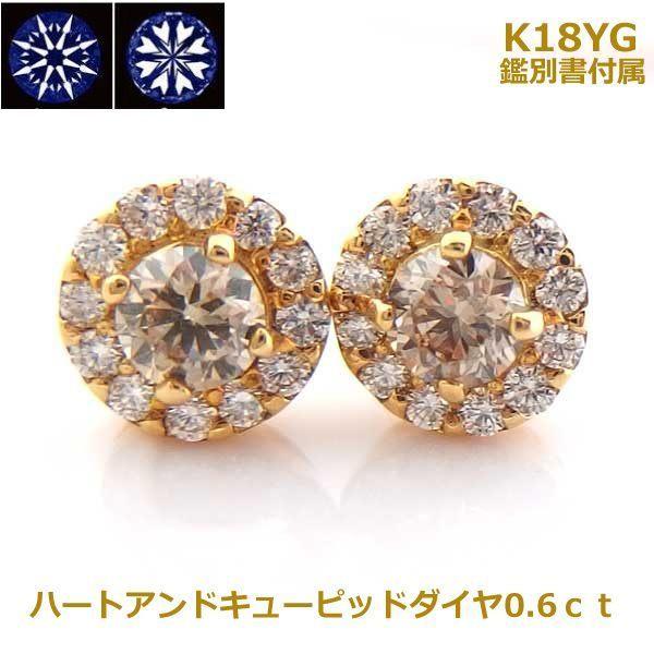 【送料無料】K18YGハートアンドキューピッドダイヤモンドピアス0.6ct■IA920