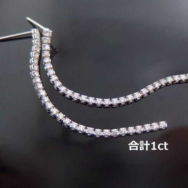 注文送料無料 鑑別書付属K18WG揺れるダイヤ ロングダイヤピアス PA0778 13LqAjR54