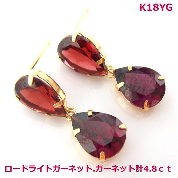 【送料無料】K18YGシトリントパーズ&ペリドットデザインピアス■IA2376