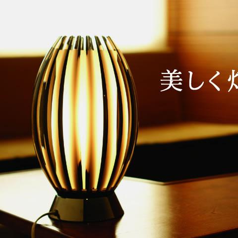 テーブルランプ JK146T ( テーブルスタンド テーブルライト 間接照明 LED 卓上スタンド デザイン インテリア おしゃれ 北欧 ダイニング  寝室 玄関 )