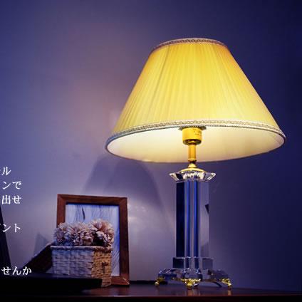 テーブルランプ JK147T(テーブルスタンド テーブルライト 間接照明 LED 卓上スタンド デザイン インテリア お洒落 北欧 ダイニング 寝室 玄関)