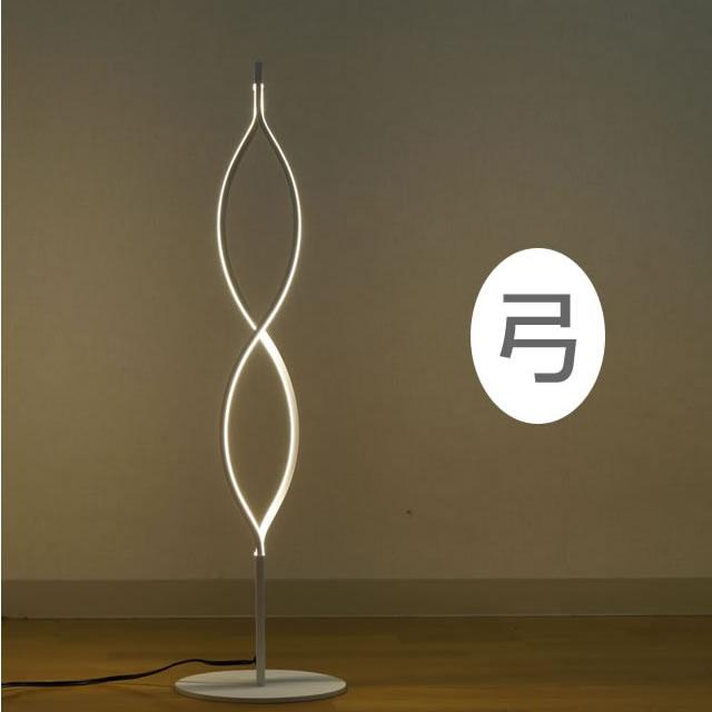 テーブルライト PSK003T (テーブルスタンド テーブルライト 間接照明 LED 卓上スタンド デザイン インテリア お洒落 北欧 ダイニング 寝室 玄関)