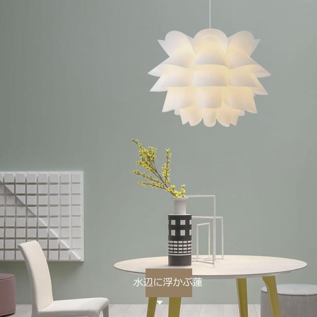 ペンダントライト BKP003 ( 天井照明 間接照明 LED おしゃれ デザイン インテリア モダン 北欧 ダイニング 寝室 玄関 )