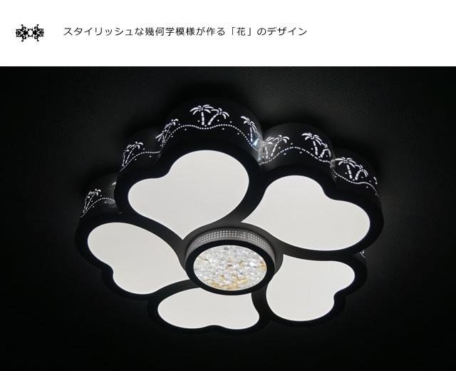 LEDシーリングライト DLKC013 (インテリア 間接照明 ペンダントライト 天井照明 北欧 お洒落 デザイン)