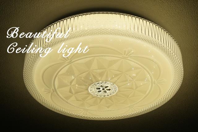 店舗良い シーリングライト JKC182 LED) (天井照明 間接照明 JKC182 お洒落 デザイン 8畳 インテリア 北欧 リビング 寝室 8畳 6畳 LED), タカオカチョウ:25441b65 --- business.personalco5.dominiotemporario.com