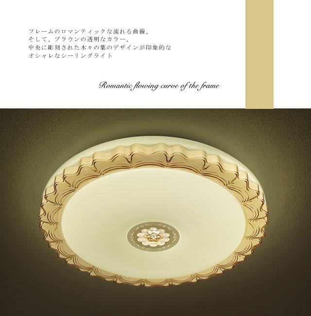 シーリングライト JKC189 調光調温 リモコン(天井照明 間接照明 お洒落 デザイン インテリア 北欧 リビング 寝室 8畳 6畳 LED)