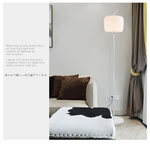 LEDスタンドライト JK192L (フロアスタンド フロアランプ 間接照明 お洒落 デザイン 北欧)