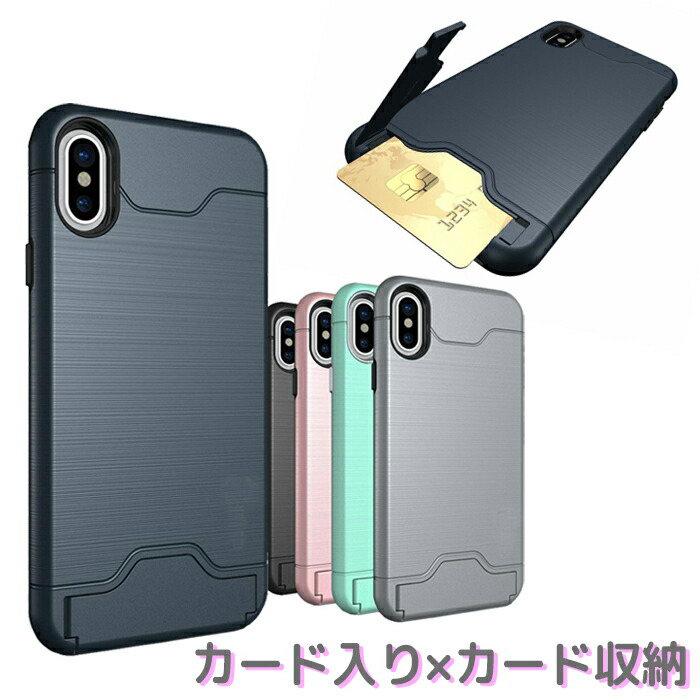送料無料 アイフォン GALAXY スリム 背面 丈夫 頑丈 便利 ギャラクシー suica pasmo カッコイイ カップル グリーン ピンク iPhone SE 第二世代 se2 iPhoneX ケース 11 11Pro 6S 7Plus おしゃれ スタンド XS S8+ レディース 7 カード収納 XR GALAXYS8 Plus 11ProMax 8Plus メンズ iPhone8 耐衝撃 JK 男性 シンプル 低価格化 6 格安SALEスタート 衝撃 吸収