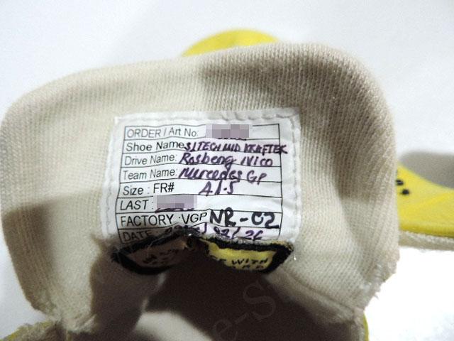 尼科-罗斯伯格 2012年梅赛德斯 F1 用品使用旗子赛车鞋 (为出售二手玩具从 F1 海外进口)